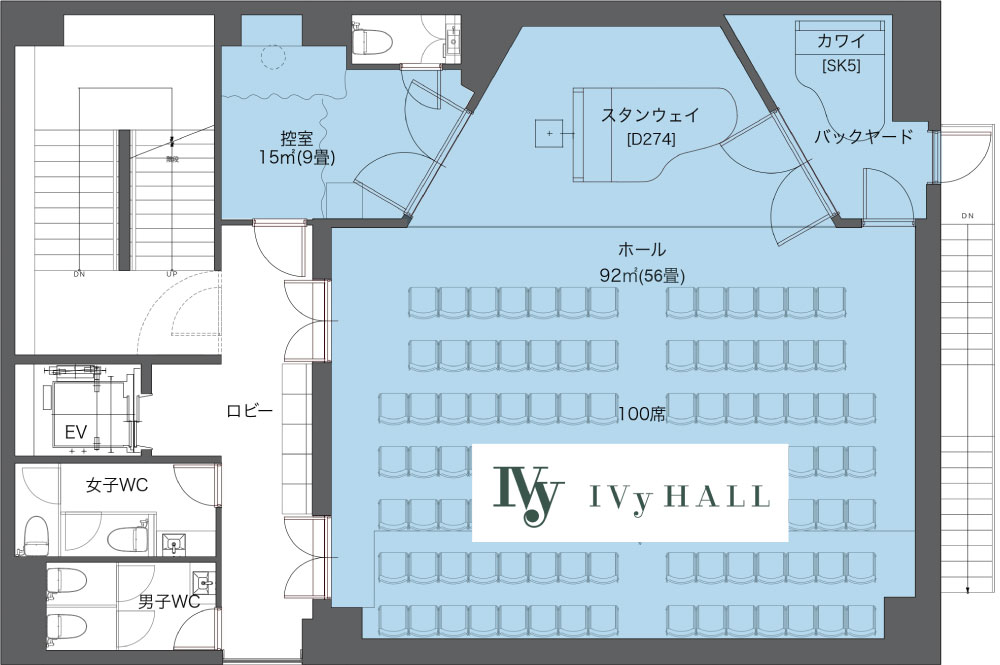 Ivy HALL 平面図
